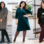 χειμερινή κολεξιόν γυναικείων ρούχων parabita 2020
