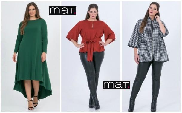 Χειμερινά γυναικεία ρούχα σε μεγάλα μεγέθη Mat 2020