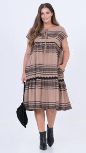 ριγέ μπεζ midi φόρεμα μεγάλο μέγεθος