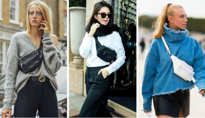 Πώς να φορέσεις το τσαντάκι μέσης σου, όπως οι fashion bloggers!