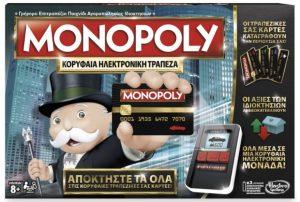 Επιτραπέζιο Monopoly