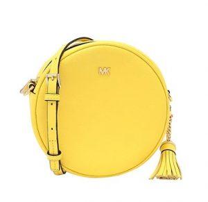 κίτρινη στρογγυλή τσάντα μικρή