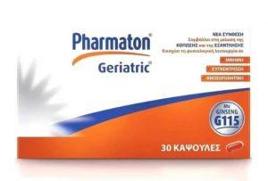 pharmaton geriatric βιταμίνες ενισχύσουν ανοσοποιητικό