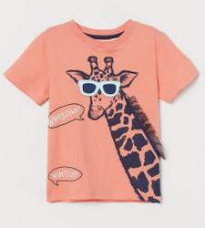 μπλουζα πορτοκαλι h&m