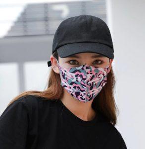 μάσκα προστασίας κορονοϊό ediva.gr