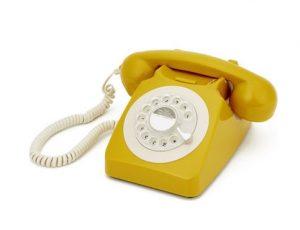 τηλεφωνο παλιομε ροδελα