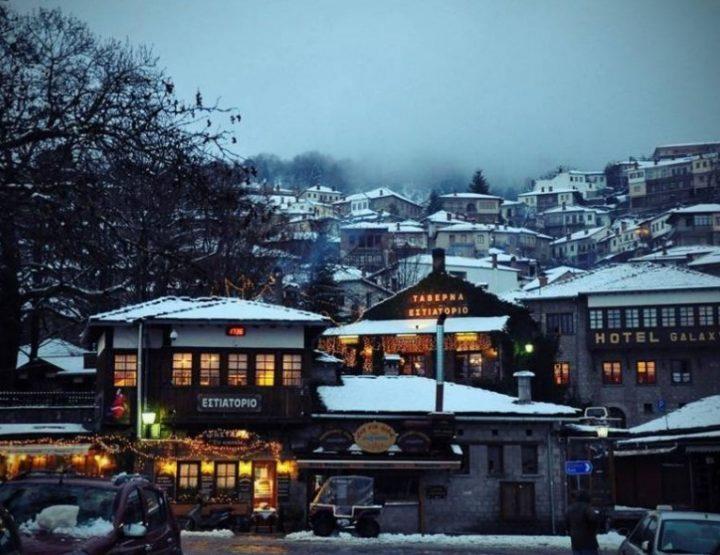 5 Χειμερινοί προορισμοί στην Ελλάδα ιδανικοί για ζευγάρια!