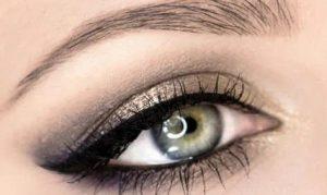 μπεζ χρυση σκια γκρι ματια