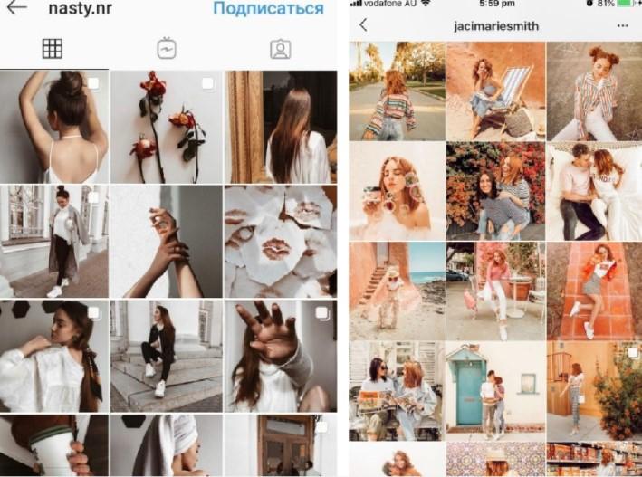 ωραία αισθητική σε προφίλ στο instagram