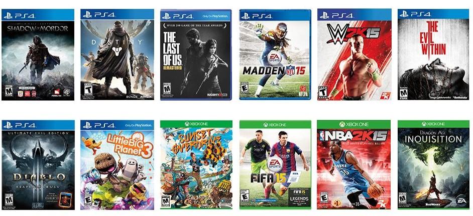 παιχνίδια Playstation φθηνά όμορφα δώρα