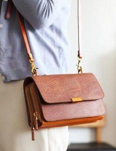 χιαστί τσάντα
