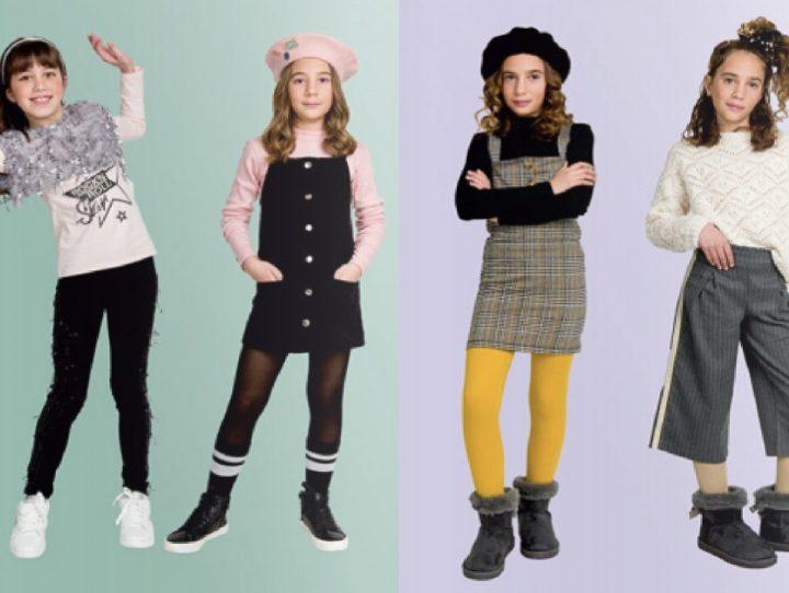 Παιδικά ρούχα για κορίτσι από 1-16 ετών!