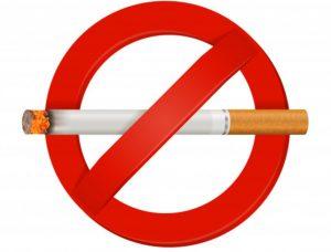 κάπνισμα που απαγορεύεται