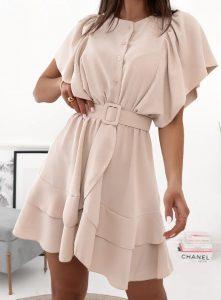 μπεζ mini φόρεμα