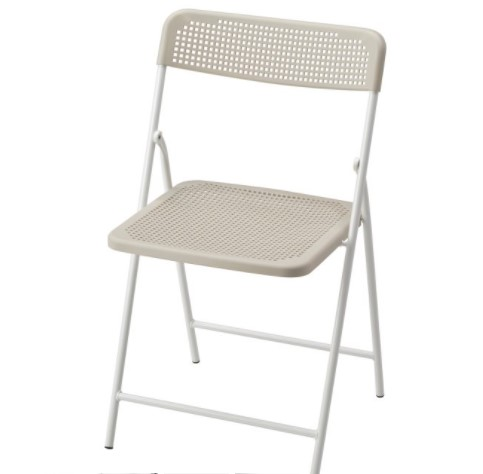 πτυσσόμενη καρέκλα άσπρη