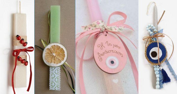 8 Ιδέες για να φτιάξεις τις δικές σου DIY πασχαλινές λαμπάδες!