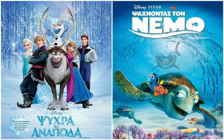 7 Βραβευμένες παιδικές ταινίες για να παρακολουθήσετε με τα παιδιά!