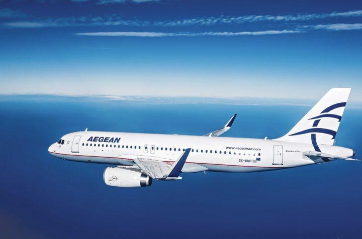 Εισιτήρια από €21 για πτήσεις με την Aegean!