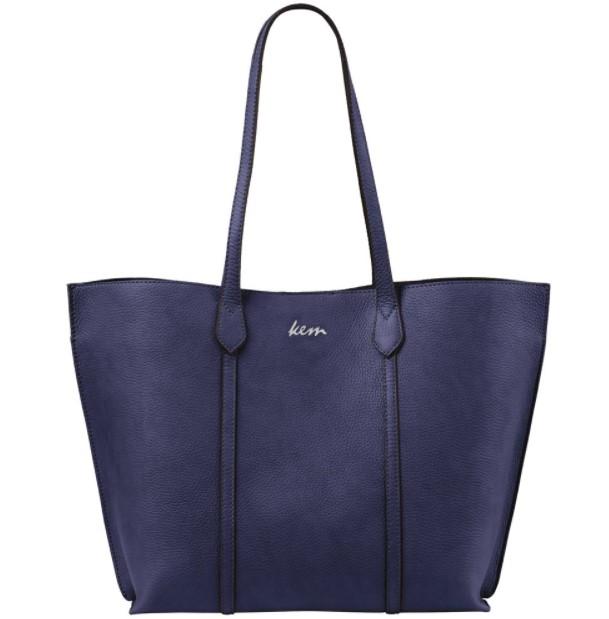μπλε τσάντα μεγάλη